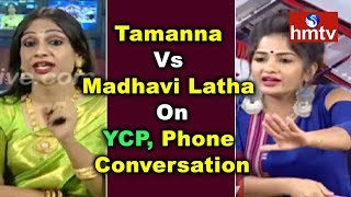 Sri Reddy Call Leak: Tamanna Vs Madhavi Latha..