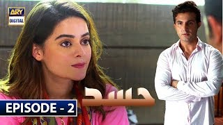 Hassad | Episode 2 | 10th June 2019 | ARY Digital Drama