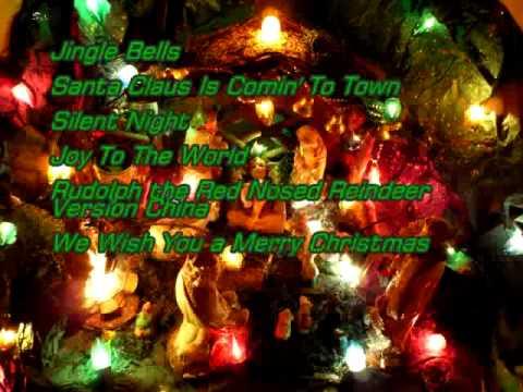 Sonido Original de luces navideñas Version 1995 Feliz Navidad 2015 Lima Peru