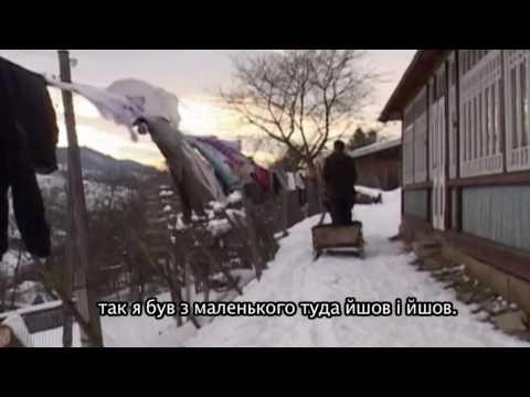 Короткометражный документальный фильм «Вівчарі»