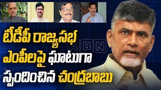 Chandrababu Over Four TDP Rajya Sabha Members Ready To Lea..