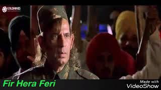 हेरा फेरी कॉमेडी मूवी अक्षय कुमार || Hera pheri (2000) full Hindi comedy movie - Akshay Kumar (K C)