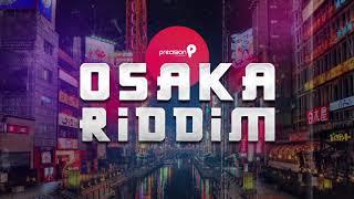 "Charly Black - Like Soda (Osaka Riddim) ""2019 Soca"" (Official Audio)"
