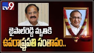 Jaipal Reddy Demise: I lost one of my good friends- V P Ve..