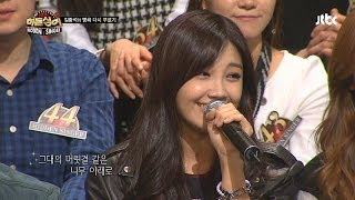 Apink Eunji 'Kwang-seok' singing again