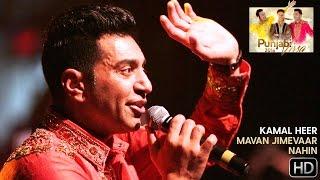 Mavan Jimevaar Nahin – Kamal Heer