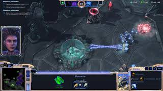 StarCraft II, Campaña Legacy of the Void, mision 11