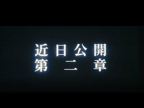 PENGUIN RESEARCH 『近日公開第二章』