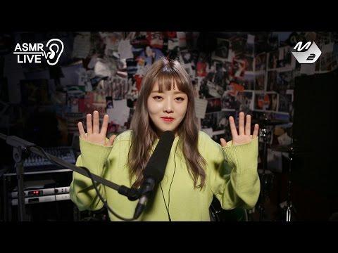 [ASMR Live] 키썸(Kisum)-잘자(Sleep Tight)
