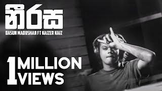Neerasa (නී රස) - Dasun ft Kaizer Kaiz