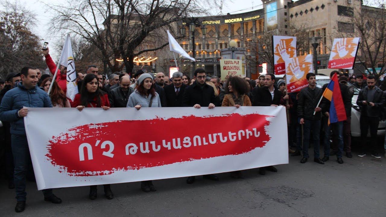 Ереван в эпицентре подорожания