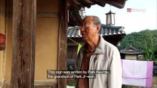 Travel Story S2Ep16 Juice Vendor Richard Ruffin's Return to Korea