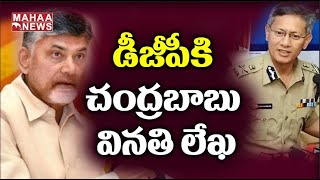 Chandrababu writes letter to AP DGP Gowtham Sawang..