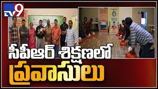 Tv9 Dallas Telugu NRI learn CPR to save lives at NATS, TANTEX session