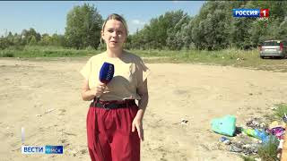 Омские пляжи превратились в мусорные свалки