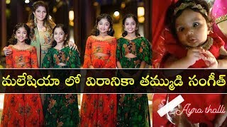 Manchu Vishnu family enjoying brother's sangeet in Malaysi..