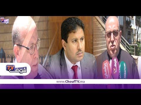 خبر اليوم:تفاصيل مثول حامي الدين أمام قاضي التحقيق باستئنافية فاس   |   خبر اليوم