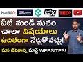 Online Course Platforms in Telugu - 8 Best Online Course Platforms of 2021 | Kowshik Maridi