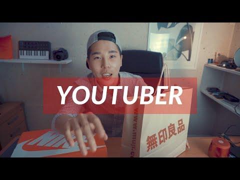 유튜버가 되고싶은 당신에게