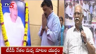 Ashok Gajapathi Raju Counter to Minister Ganta- War of Wor..