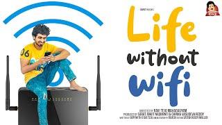 Wi-Fi Eh Life u Short film   CAPDT