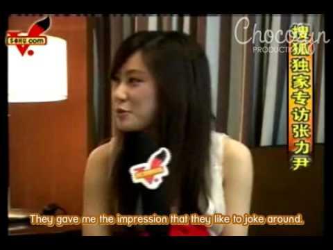 [ENGSUB] 2007.06 Sohu - Zhang Li Yin (Part 1)