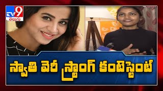 Telugu Bigg Boss 4: Swathi Deekshith family members reacts..