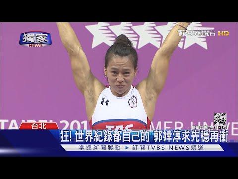 奧運之光! 外媒估中華奪兩至三金 郭婞淳.文姿云.林郁婷榜上有名|十點不一樣20210722