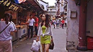 Street Food in Hubu Alley Wuhan China