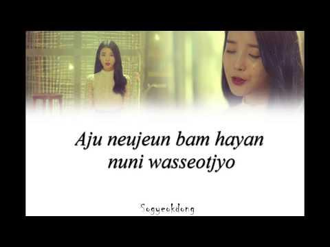 IU - Sogyeokdong Lyrics