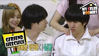 Heechul Complains About G Friends Habits On Living Together In