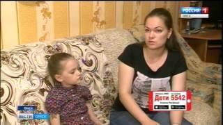 7-летней Юлии Крапивиной требуется помощь