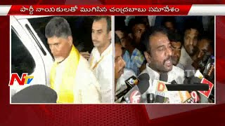 Rama Subbareddy Speaks to Media after Meeting with Chandra..