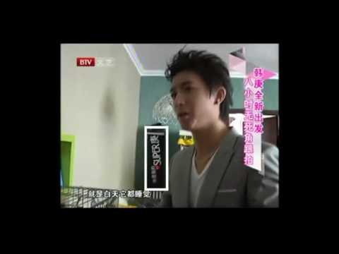 SuJu pictures @ Hankyung's Room