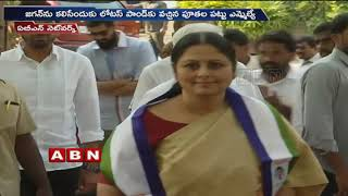 TDP and YSRCP Special Concentration Over Candidates Allotment for AP 2019 Elections   ABN Telugu