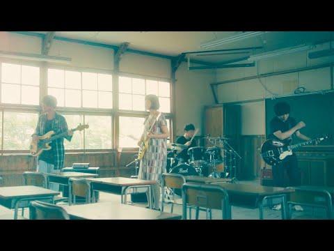 ピロカルピン「京都 (15th anniversary version) 」MV