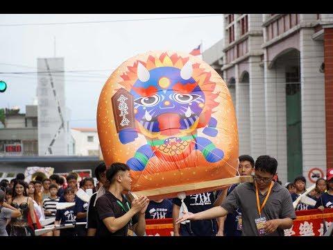 2019/08/18 民雄大士爺文化季 踩街祈福活動
