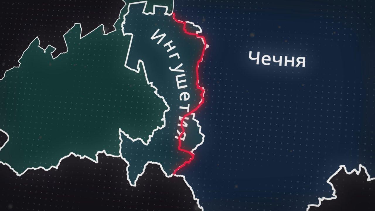 Протест в Ингушетии как следствие неравноценного обмена
