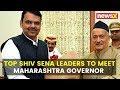 Top Shiv Sena Leaders to Meet Maharashtra Governor | NewsX