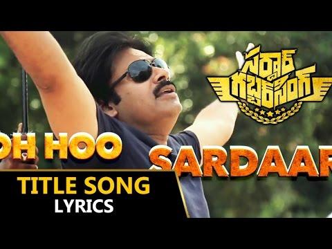 Sardaar-GabbarSingh-Title-Song-with-English-Lyrics