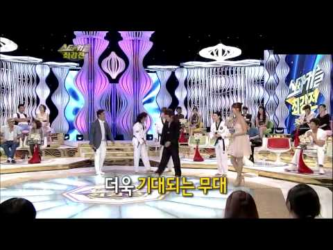 Leeteuk couple -Taekwondo dance (Mr.simple, bubble pop)