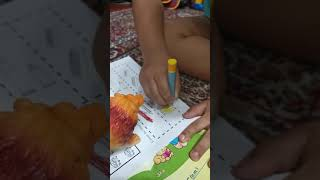Lion King & Home Work | lion | king | Orson |