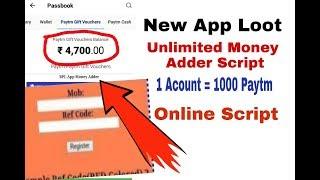 Paytm online new script Videos - Playxem com