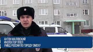 В Омске сотрудники патрульно-постовой службы спасли из огня супружескую пару