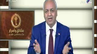 مصطفى بكري: «المصريون في لندن لقنوا طاقم قناة الجزيرة درسا قاسيا ...