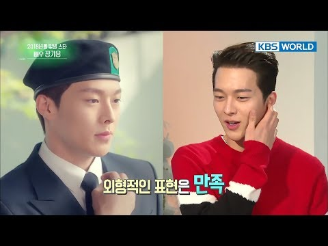 An Exciting i nterview with Jang Kiyong [Entertainment Weekly/2017.12.25]