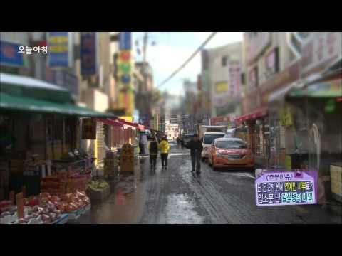오늘 아침 '주부 이슈' - 2천원에 연예인 피부로?! '갈색병'의 비밀!, #03 20131213