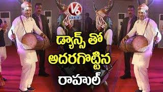 Rahul Gandhi kicks Off Tribal Dance Fest In Raipur..