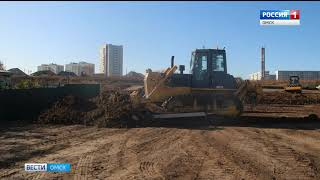 В Омске на Левом берегу начали строить новую дорогу