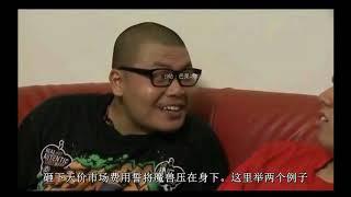 中国网游史25,魔兽世界的挑战者,逆水寒的前车之鉴